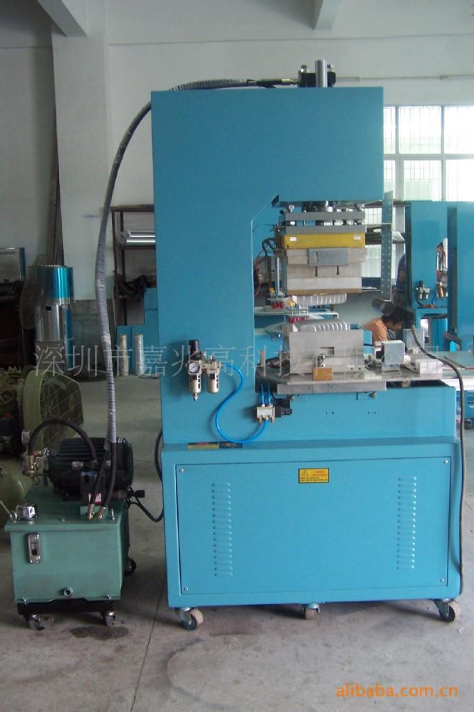 单头油压式高周波机(汽车用品、空调格滤清器专用机) 深圳市嘉兆高科技有限公司,是一家集高周波机械、模具和电压制品、超声波机械、模具、吸塑包装焊接为一体的拥有多年专业经验的生产厂家,同时也是深圳市高周波、超声波主导生产厂家之一。 主要生产产品有:高周波系列焊接机、超声波系列塑胶熔接机、吸塑模、高周波模、电木模、超声波模等,并可按客户要求订做大中小型标准型或非标型专用设备。 本公司产品广泛应用于:五金机械、光学仪器、电子、家电、钟表、眼镜、塑胶、玩具、服装、鞋业、文具、皮具、吸塑壳包装等制造行业。涉及产品达