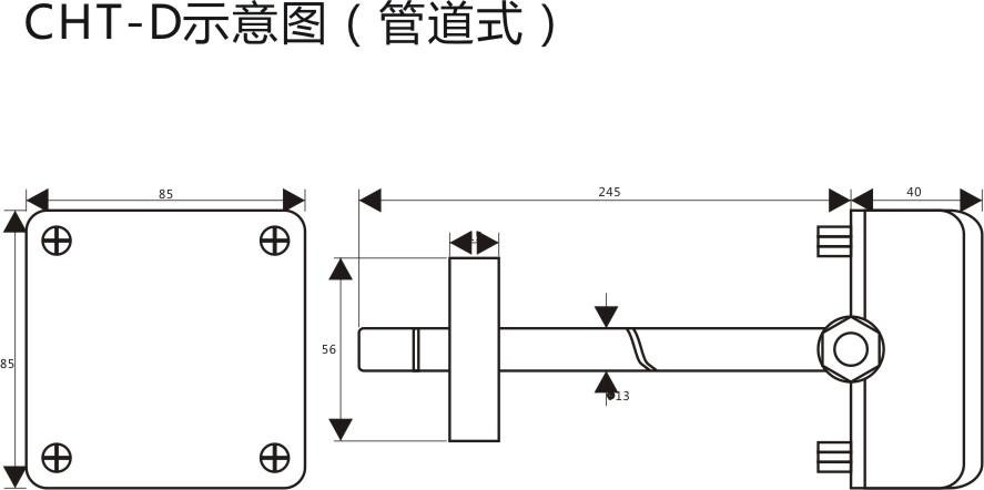 cht-d管道式温湿度变送器