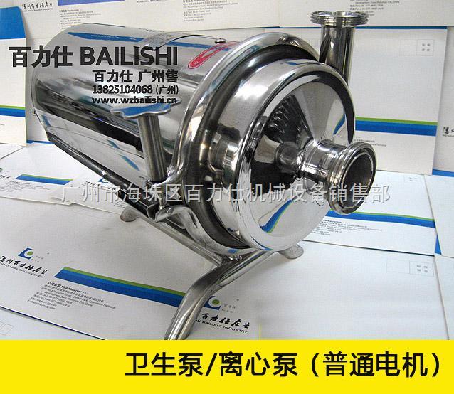 离心泵   卫生泵可广泛适用于各类液体物料