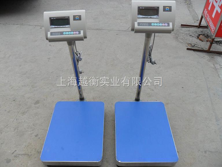 小型电子秤平台电子磅