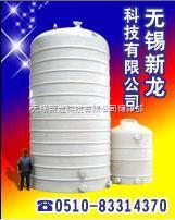 塑料储罐、盐酸储罐、防腐储罐