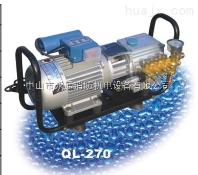 高压清洗机ql-270 节水型苏州黑猫洗车机