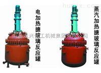 山东龙兴专制反应罐  质量保证  品种型号齐全