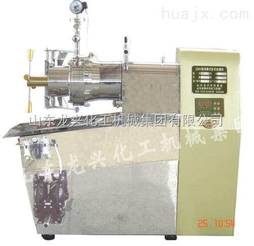 砂磨机 价格|纳米砂磨机|专业纳米砂磨机 龙兴集团