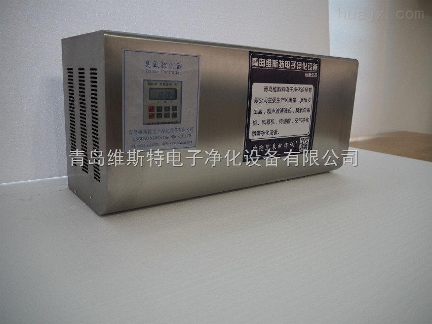 黄石臭氧发生器电路图