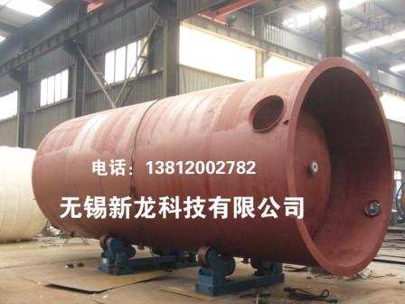 供应钢塑复合化学品专用储罐