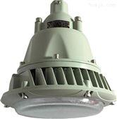 BAX1207D固态免维护防爆防腐灯 LED防爆灯