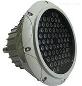 BAX1410D固态免维护防爆防腐灯 LED防爆灯