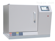 1200℃智能型高温箱式炉