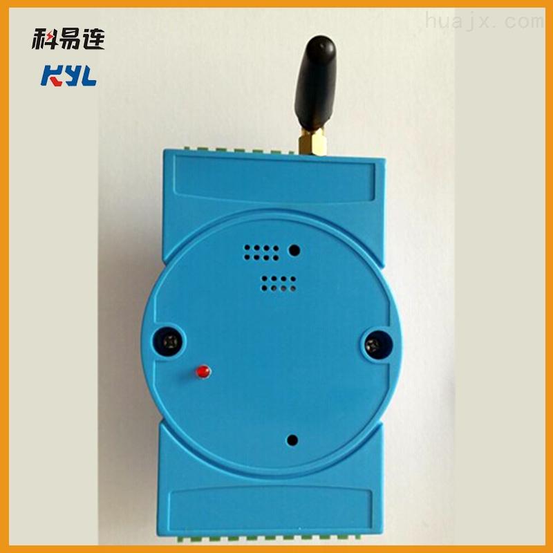 开关量信号采集器 开关量信号无线传输 无线io模块