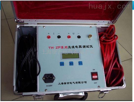 广州特价供应直流电阻测试仪