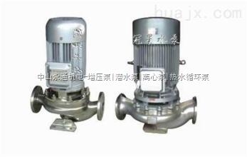 不锈钢耐腐蚀管道泵/管道离心泵型号/管道泵报价/管道泵