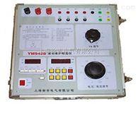 YM942系列西安特价供应继电保护校验仪
