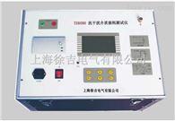 TE8000银川特价供应抗干扰介质损耗测试仪