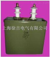 ST-2000成都高压特价供应脉冲电容