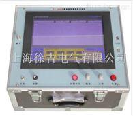 ST-3000B沈阳特价供应*电缆故障测试仪