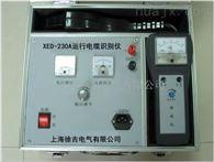 XED-230A北京特价供应运行电缆识别仪