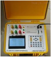 HDBS-I长沙特价供应变压器损耗参数测试仪