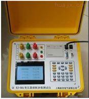 TPBZC武汉特价供应变压器损耗参数测试仪