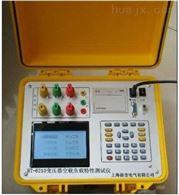 HT-6210武汉特价供应变压器空载负载特性测试仪
