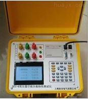BTC-H杭州特价供应变压器空载负载特性测试仪