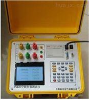 PSKZC北京特价供应空载负载测试仪