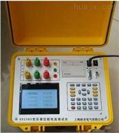 TKRL武汉特价供应变压器空载电流测试仪