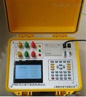 TPBDS哈尔滨特价供应变压器空载损耗测试仪