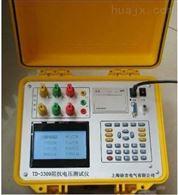 TD-3309深圳特价供应阻抗电压测试仪
