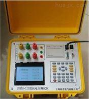 LYBDS-III长沙特价供应阻抗电压测试仪