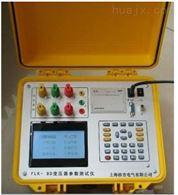 FLK- BD成都特价供应变压器参数测试仪