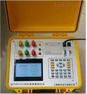 GDW305E成都特价供应变压器参数测试仪