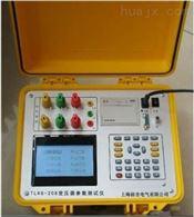 TLHG-208长沙特价供应变压器参数测试仪