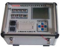 ZS2008C沈阳特价供应智能高压开关机械特性测试仪