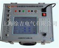 GKC-VI泸州特价供应全自动高压开关机械特性智能分析仪