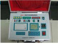 HGKC-H深圳特价供应高压开关机械特性测试仪
