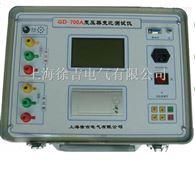 GD-700A哈尔滨特价供应变压器变比测试仪