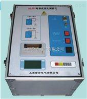 AL107沈阳特价供应电容式变比测试仪