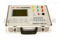 LTR -0103A杭州特价供应变比组别测试仪