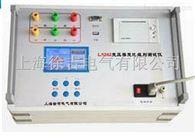 L5262泸州特价供应变压器变比组别测试仪
