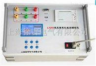 L5263沈阳特价供应变压器变比组别测试仪
