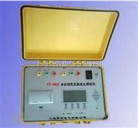 YD-6628武汉特价供应全自动变压器变比测试仪
