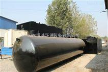 铜仁市口腔医院污水处理设备产品特性