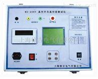 MS-208V泸州特价供应真空开关真空度测试仪
