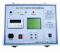 MKY-DVM-99杭州特价供应真空开关真空度测试仪