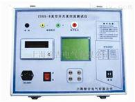 ZDKD-B哈尔滨特价供应真空开关真空度测试仪