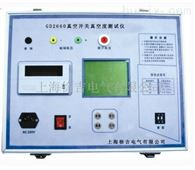 GD2660济南特价供应真空开关真空度测试仪