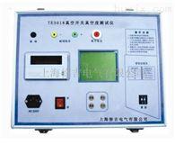 TE3018泸州特价供应真空开关真空度测试仪