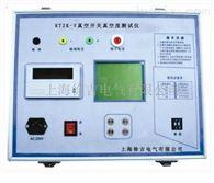 RTZK-V深圳特价供应真空开关真空度测试仪