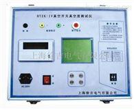 HTZK-IV成都特价供应真空开关真空度测试仪